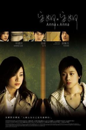 安娜�c安娜