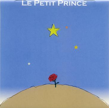 星の王子さまの画像 p1_13