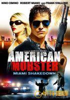 美国黑帮2:迈阿密大劫案