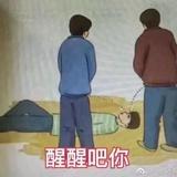 启民madao羁绊