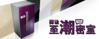 http://sbs.bosch-home.cn/index.php