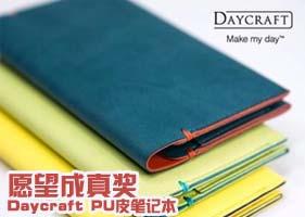 https://www.douban.com/campaign/yangtian_M4400s/#/Page_Start