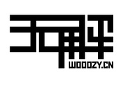http://www.wooozy.cn/