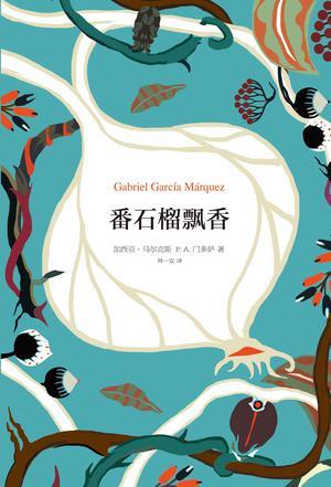 https://book.douban.com/subject/26022097/