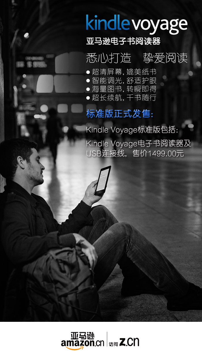 http://www.amazon.cn/gp/product/B00MEY0VWW/ref= kd_we_su_de_100315