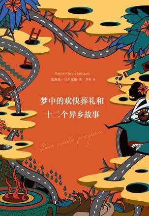 https://book.douban.com/subject/26276924/