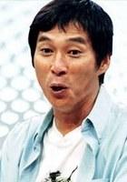 明石家秋刀鱼 Sanma Akashiya