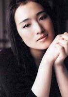 巩俐 Li Gong
