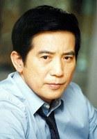 秦汉 Han Chin