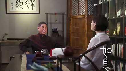 《如是》第二期预告 | 白先勇:看懂《红楼梦》的人,更懂中国的人情世故