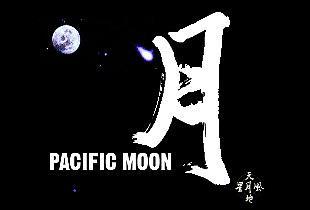 增井_和平之月 Pacific Moon | 豆瓣音乐-艺术家