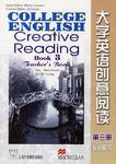 大学英语创意阅读(第3册)