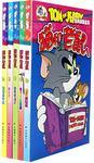 猫和老鼠-经典动漫全集(全5册)