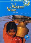 7年级-水的智慧