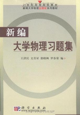 2004中国经济展望