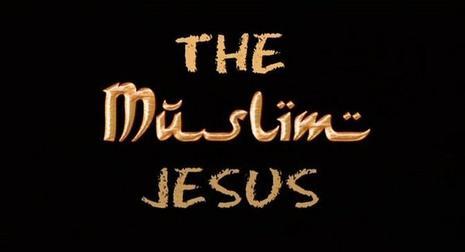穆斯林的耶稣