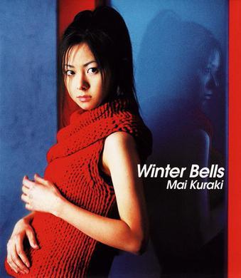Winter Bells