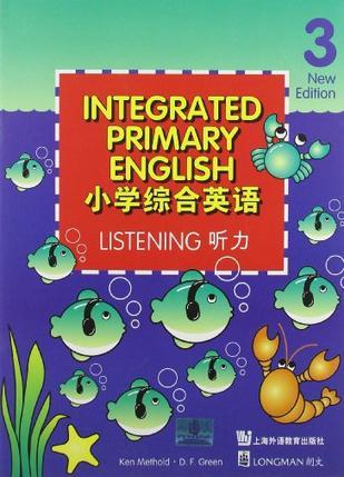 小学综合英语