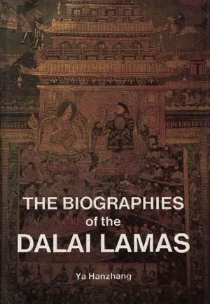 The Biographies of the Dalai Lamas