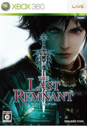最后的神迹 The Last Remnant