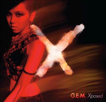 鄧紫棋 - Xposed