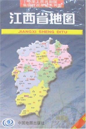 江西省地图