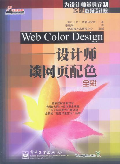 Web Color Design
