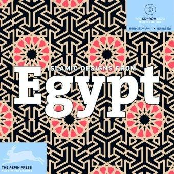 Islamic Designs From Egypt