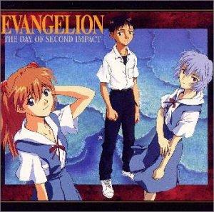 Evangelion: The Day of Second Impact