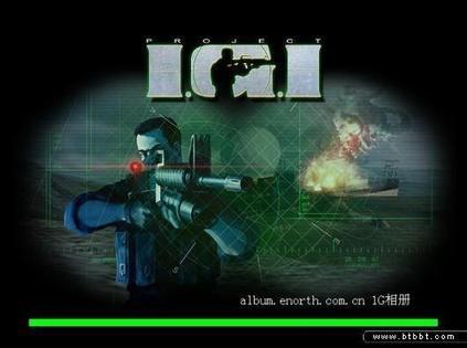 秘密潜入 Project IGI: I'm Going In