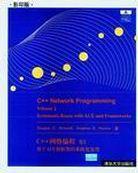 C++网络编程 卷2