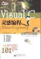 Visual FoxPro基础教程