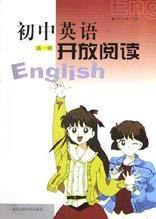 初中英语开放阅读