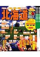 """""""北海道""""遛遛步"""