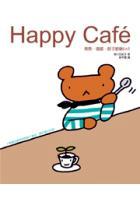 HAPPY CAFE-熊熊.喵喵.餃子歡樂BAR