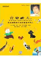 音樂神犬(1CD)
