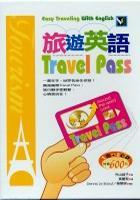 旅遊英語Travel Pass(附2CD)