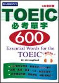 TOEIC必考單字600-CD增訂版 600 Essential Words for The TOEIC