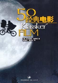 50经典电影