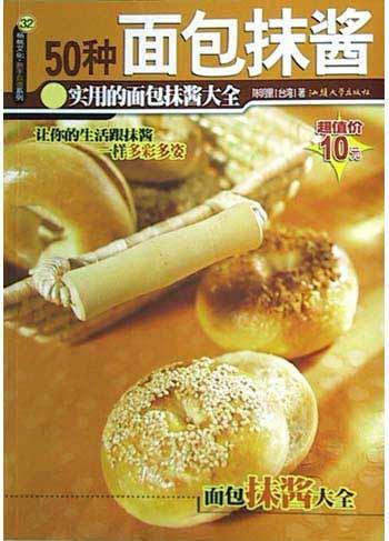 杨桃文化·新手食谱系列 31~35