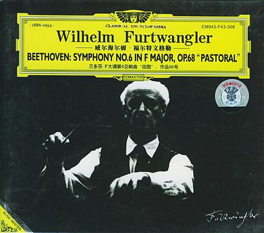"""威尔海尔姆·福尔特文格勒:F大调第6交响曲""""田园"""",作品68号"""