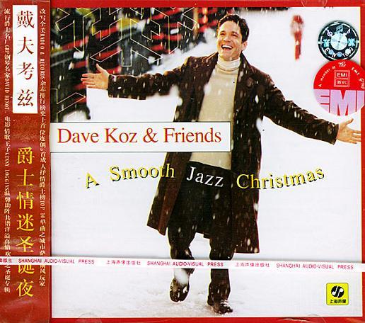 戴夫考兹:爵士情迷圣诞夜