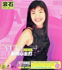 徐怀钰 最用心主打(MTV)