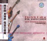 陈志刚\金旭庚电吉它演奏专辑<1>中华民谣特别版