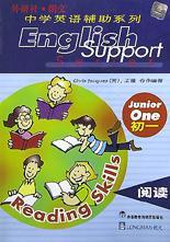 阅读(初1)/中学英语辅助系列