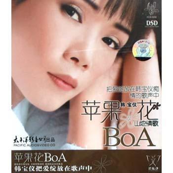 韩宝仪<苹果花BOA>山地情歌(1碟装CD)