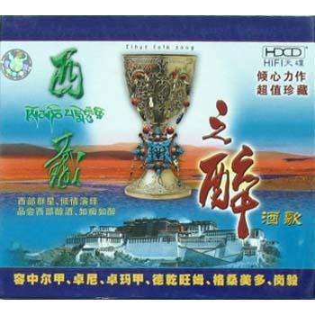 西藏之醉<酒歌>(1碟装HDCD)