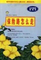 中国品牌运营问题报告