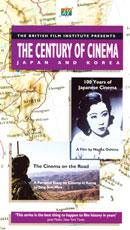 100 Years of Japanese Cinema