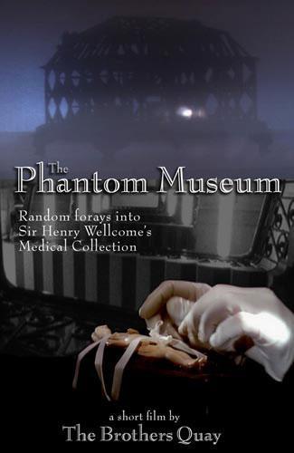 幻影博物馆